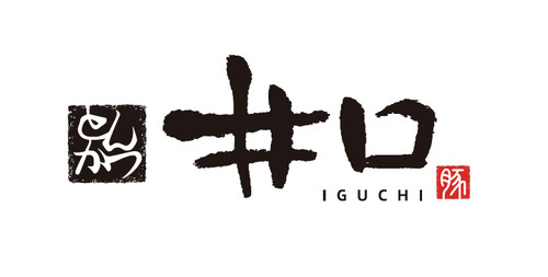 Iguchi_logo_2