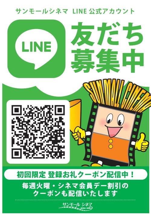 Linea31