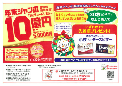 20201212_orikomi